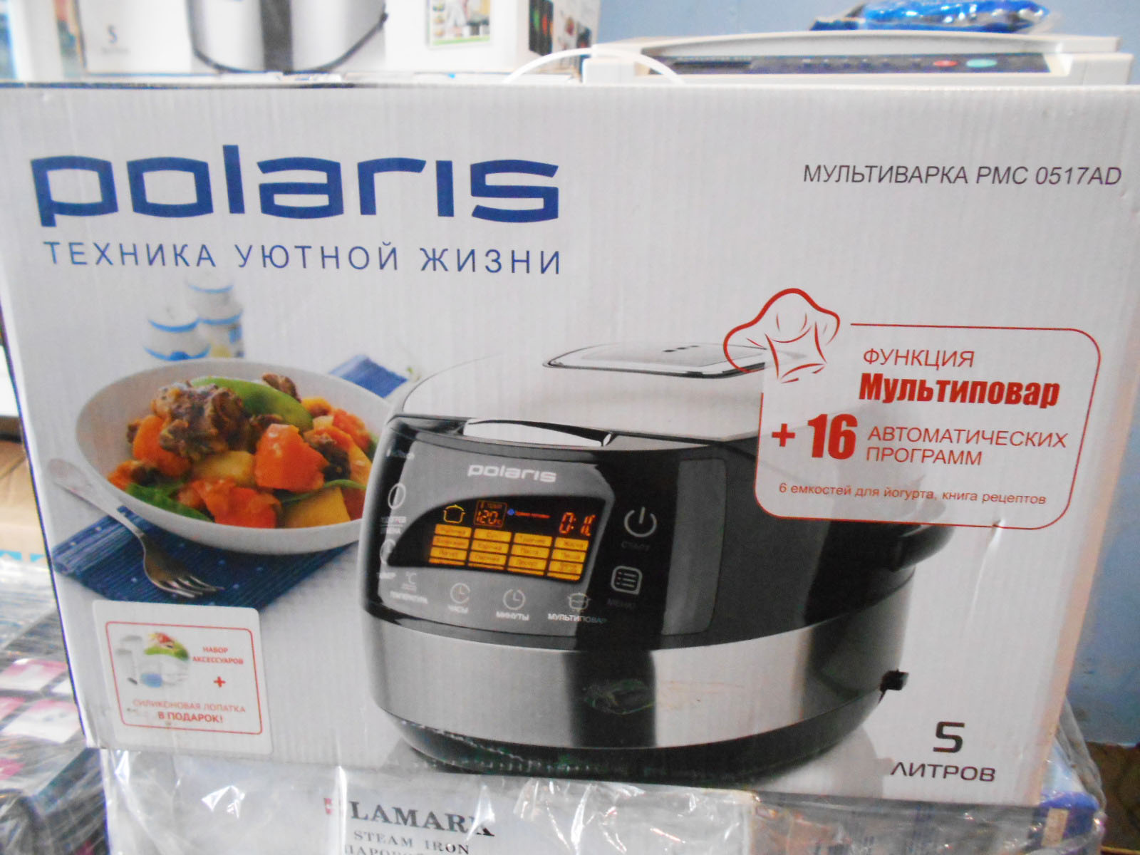 Polaris pmc 0517ad рецепты